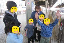 o0640048013901166801 242x166 - ★3月29日(水)★toiro東戸塚