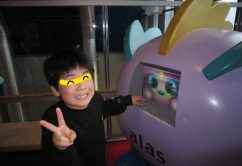 o0640048013902681438 242x166 - ★3月31日(金)★toiro東戸塚
