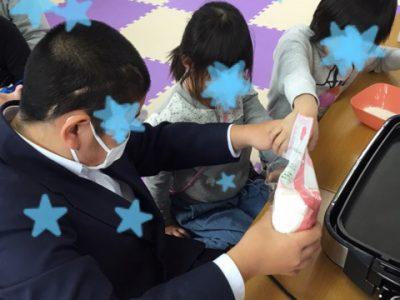 o0480064014122694941 400x300 - ♪1/30(火) toiro 戸塚♪