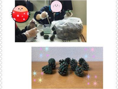 111 400x300 - ♪12月4日(火)♪toiro戸塚①