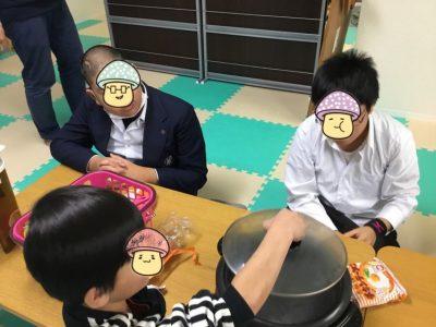 11 400x300 - ♪12月10日(月)♪toiro戸塚
