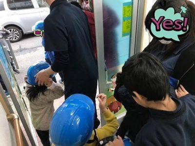 2 400x300 - ☆2019.2.21(木)☆toiro西谷☆