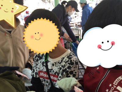 0 400x300 - ◇3月17日(日)◇toiro青葉台