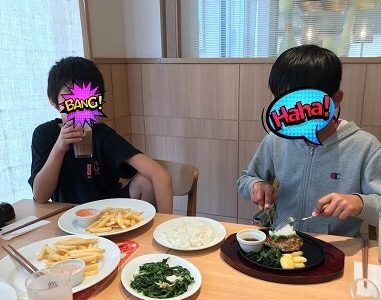 2 1 381x300 - ☆2019年3月25日(月)toiro西谷☆