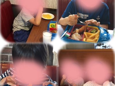 1 2 400x300 - toiro東戸塚 ☆5/11(土) 5/12(日)☆