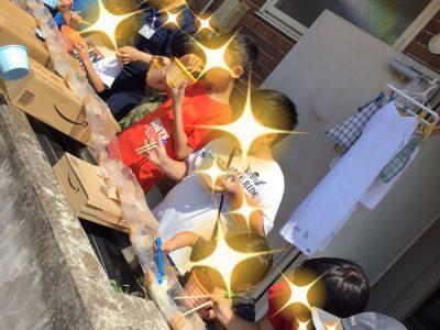 01 400x300 - ◎8月17日(土)◎toiro本郷台