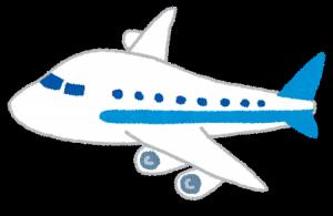 airplane 300x195 - 放課後デイサービスtoiro【新吉田】の外出イベント情報♪