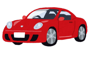 car coupe 1 300x195 - 放課後デイサービスtoiro【青葉台】の外出イベント情報♪