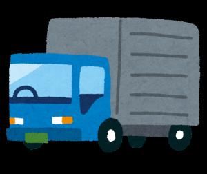 car truck green number 300x252 - 放課後デイサービスtoiro 【西谷】外出イベント情報♪