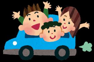 driving blue 300x198 - 放課後デイサービスtoiro【青葉台】の外出イベント情報♪