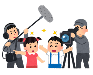 eiga haiyu koyaku 300x242 - 放課後デイサービスtoiro【新吉田】の外出イベント情報♪