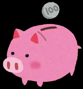 money chokinbako 282x300 - 放課後デイサービスtoiro【新吉田】のイベント情報♪
