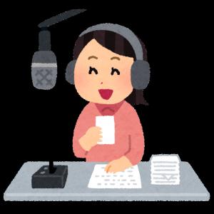 radio dj woman2 300x300 - 放課後デイサービスtoiro【青葉台】の外出イベント情報♪