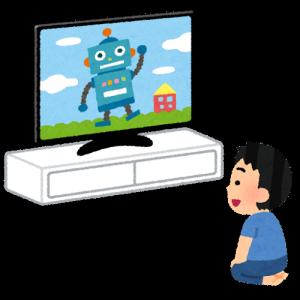 tv boy tooku 300x300 - 放課後デイサービスtoiro【新吉田】の外出イベント情報♪
