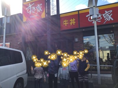 o1080081014660755776 400x300 - ♪12月1日(日)♪toiro戸塚