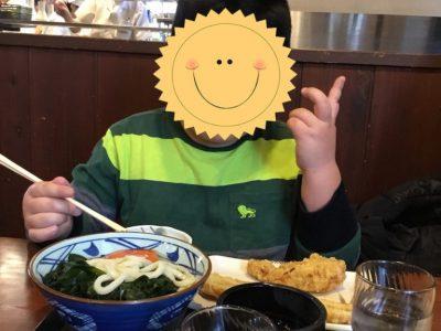 o1080144014703051995 400x300 - ♪1月26日(日)♪ toiro戸塚