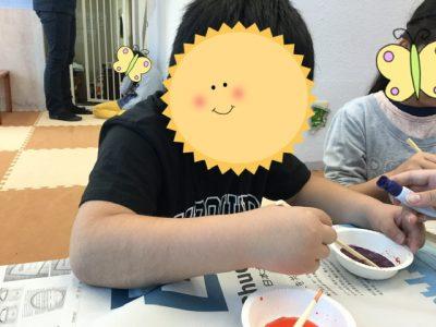 o0640048014763087611 400x300 - ◎5月 20日(水) toiro 東戸塚◎
