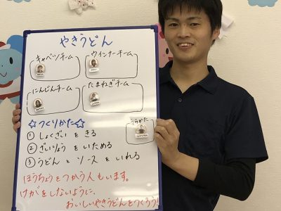 o0686067714762102367 400x300 - ☆5月18日 toiro武蔵小杉 Vol.2 ☆