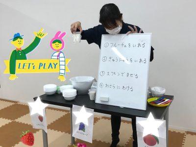 o1190128014780136932 400x300 - 6/25(木)☆toiro日野☆