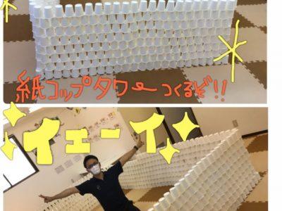 o1920256014774437379 400x300 - ⭐️6月10日(水)toiro武蔵小杉vol.5⭐️