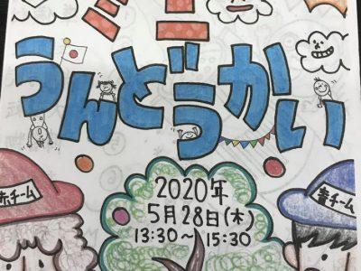o2623368114765880277 400x300 - ☆5月28日(木) toiro武蔵小杉Vol.3☆