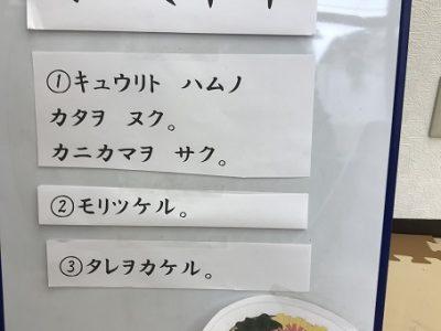 o0454060514795015859 400x300 - 7月24日(金) toiro武蔵小杉vol.10