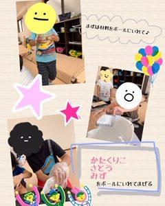 o0240032014799829298 240x300 - 8月6日(木)☆toiro金沢文庫☆9