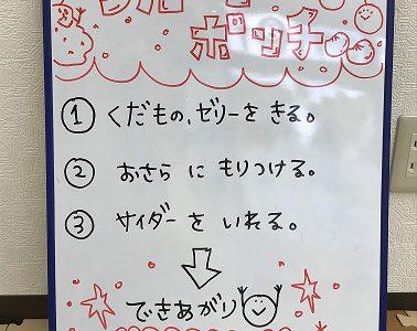 o0378050414809906934 378x300 - 8月24日(月)toiro武蔵小杉vol.14