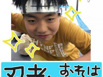 o1080144014806977642 400x300 - ⭐️8月19日(水)toiro武蔵小杉vol.13⭐️
