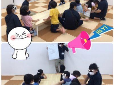 o0480064014821390776 400x300 - 8/15(火)☆toiro日野☆