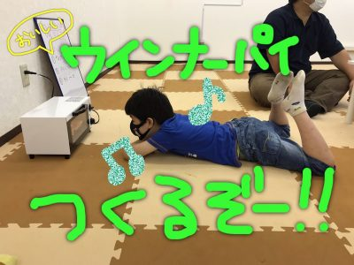 o1080081014816990606 400x300 - 9月9日(水)toiro武蔵小杉vol.16