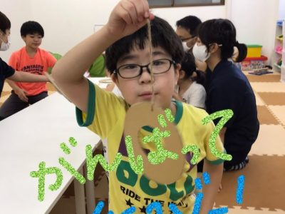 o1080143914812619563 400x300 - 8月31日(月) toiro武蔵小杉 vol.15