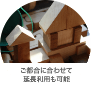 about img03 - トイロとは?