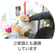 about img06 - トイロとは?