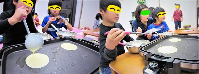img7 3 - 東戸塚教室