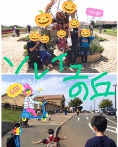 o0240032014831182362 240x300 - 10/3(土)☆toiro日野☆