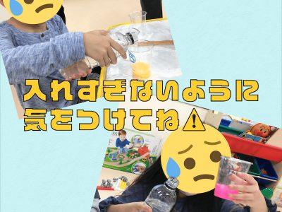 o1800180014831827714 400x300 - 10月07日(水)☆toiro蒔田☆