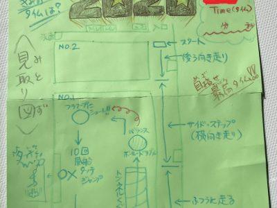 o2627349614828634010 400x300 - 9月29日(火)☆toiro仲町台☆