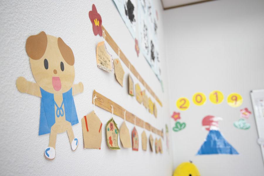 sl6 1 - 放課後デイサービス toiro東戸塚